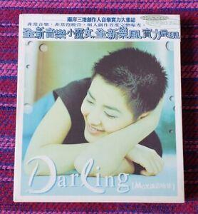 Mavis-Fan-Darling-Taiwan-Press-Cd