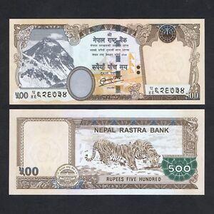 Nepal 500 Rupee 2012 - Mt Everest//Tigers//p74 UNC