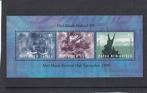 PAPUA-NEW-GUINEA-1999-HIRI-MOALE-Festival-miniature-sheet-MNH