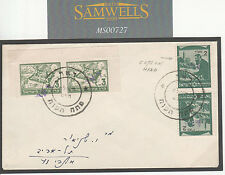 MS727 1948 ISRAEL INTERIM PERIOD COVER Fore-runner Stamp Issues NOTE VARIETY