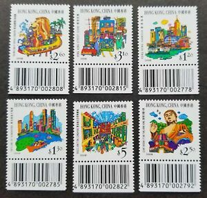 SJ-Hong-Kong-Singapore-Joint-Issue-Tourism-1999-Buddha-Transport-stamp-MNH