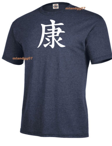 Health Chinese Character Symbol T-Shirt  Shirt  SZ S-5XL