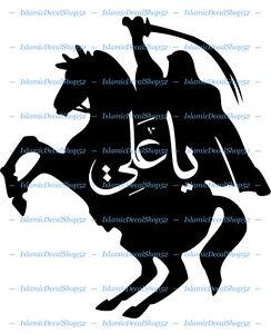 Ya Ali with Zulfaqar on Horse - #1 - Vinyl Die-Cut Peel N' Stick Decals/Stickers