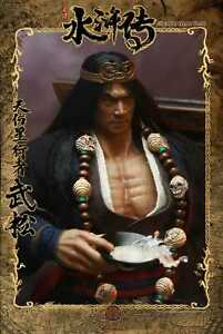 Inflames-Skywalker-Wu-Song-Deluxe-Ver-IFT-030-1-6-Scale-Figure