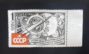 Sello-escaso-CCCP-Rusia-1961-1-Rublo-Cohete-espacial-tecnologia-sovietica