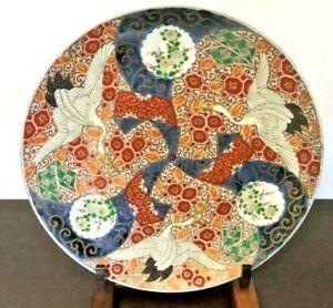 High-class Japanese Imari Porcelain Plate 16 inch Crane Antique Meiji Old Japan