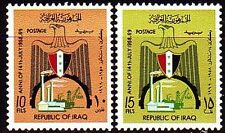 Irak Iraq 1970 ** Mi.560/61 Industrie Industry Adler Eagle
