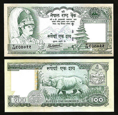 NEPAL p Rupees 2,5,10,20,50,100 SET 6 NOTES w//sign #14 29 to 34 and 38 UNC