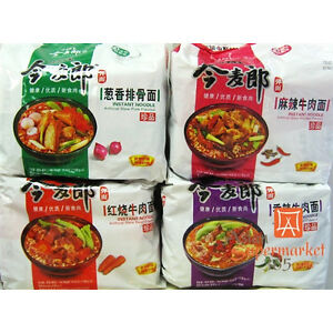 research report on chinese instant noodle A report released jointly on sept 28 by alibaba's alitrip and internet finance platform wacai showed once and for all that chinese tourists have a true, unswerving love for instant noodles.