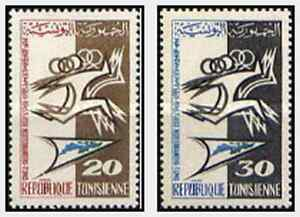 Timbres-Sports-Tunisie-609-10-lot-14737