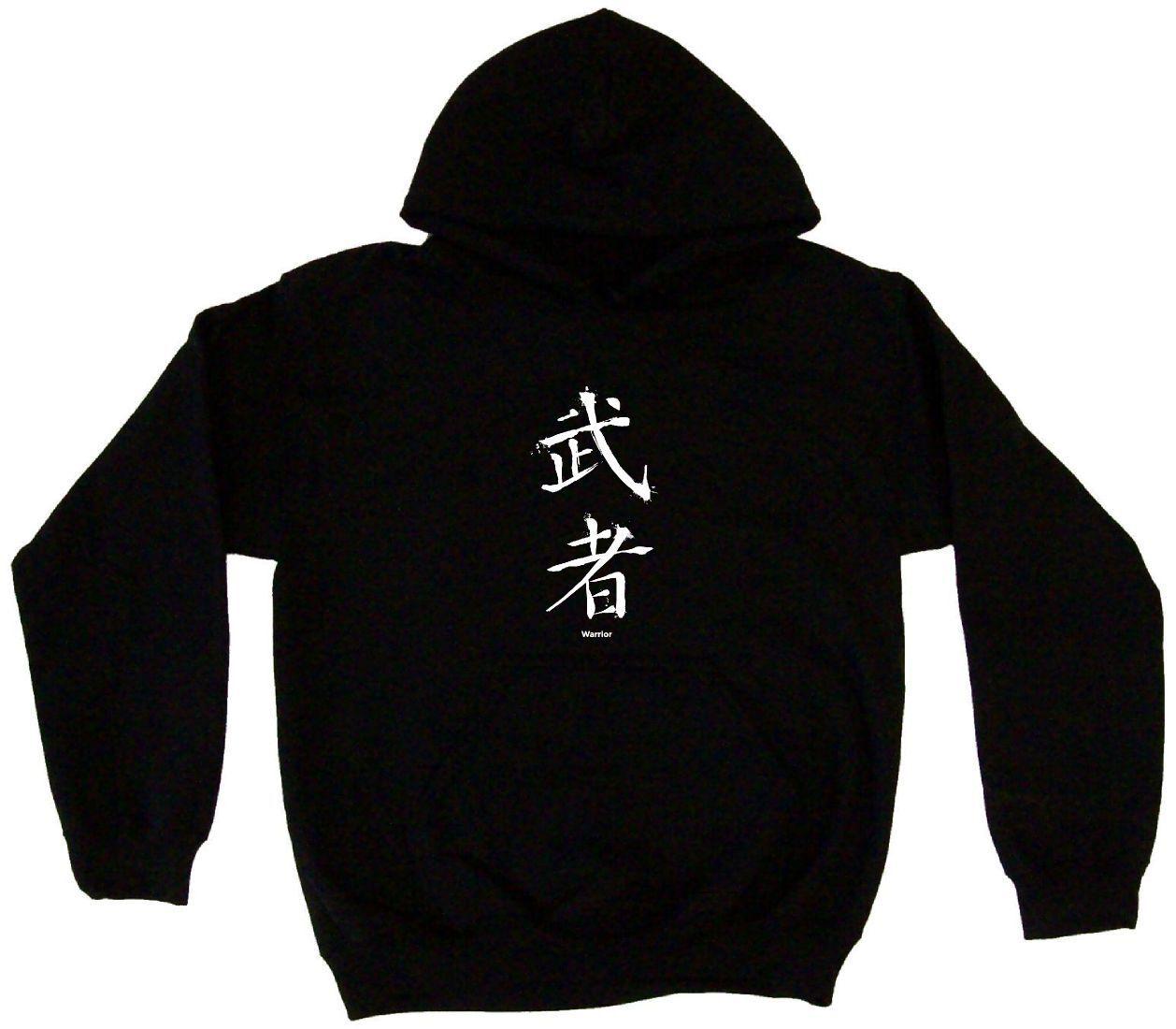 Warrior Japanese Symbol Men's Hoodie Sweat Shirt Pick Size Small-5XL