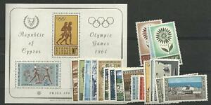 1964-MNH-Cyprus-year-collection