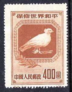 China-1950-PRC-400-Brown-Dove-Original-MNH-S57o1
