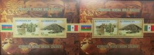 O-2010-AZERBAIJAN-IMPERFORATE-PROOF-JOINT-ISSUE-WITH-MEXICO-ARCHEOLOGY-WORLD