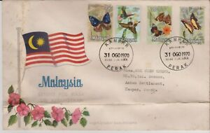 Mazuma *S236 Malaysia FDC 1970 Butterfly Definitive *Addressed