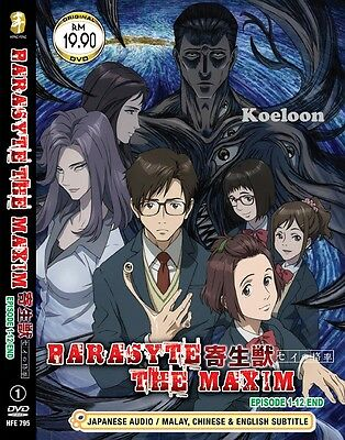 DVD Japan Anime PARASYTE THE MAXIM Complete Series VOL (1-12) End Ship FREE