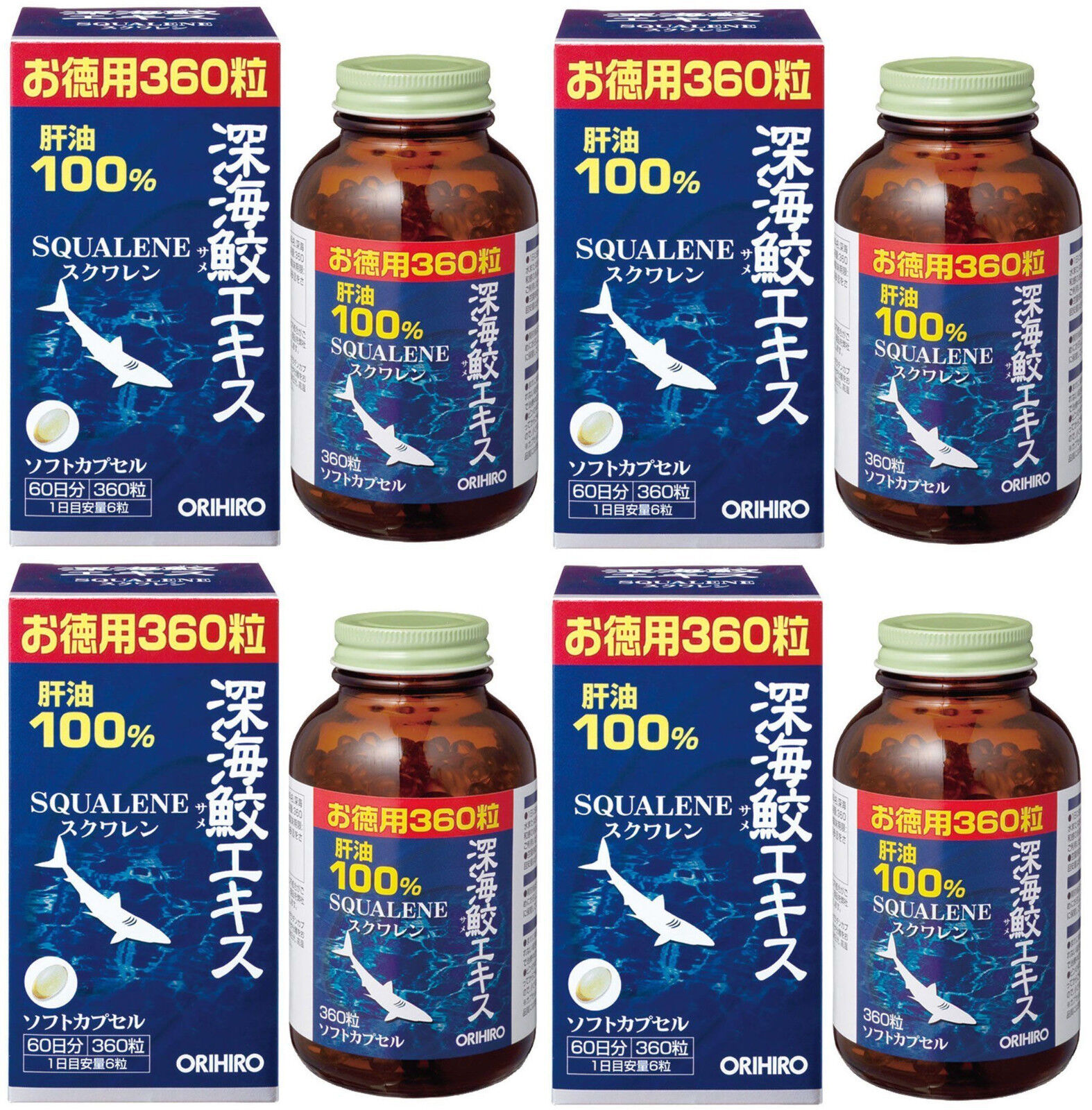 4 pcs ORIHIRO Squalene Deep Sea Shark soft Capsule 360 Squalene ORIHIRO from Japan 78b273