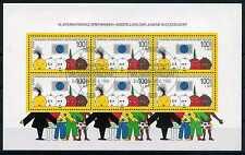 Block Bundesrepublik Deutschland Bund Nr 21 o 1990 Briefmarken Austellung BR195
