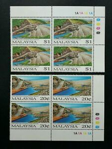 SJ-Malaysia-Kenyir-Hydro-Electric-Power-Station-1987-stamp-blk-4-MNH-c-scan