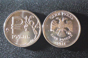 Lot-of-1pcs-Coin-2014-One-1-Ruble-Rouble-New-Symbol-Emblem-MMD