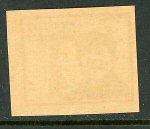 China 1949 PRC Central Liberated $1 Bright Orange  SG # CC21 Mint J823 ⭐⭐⭐⭐⭐⭐
