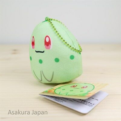 Pokemon Center Original Pokemon Easter 2016 Chikorita Plush Mascot Key Chain