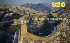2000 Minutes $20 Pinless International Calling China Phone Card eDelivery
