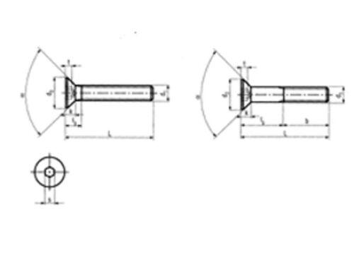 Vis à tête fraisée DIN 7991 Titane Grade 5 Tête Cylindrique