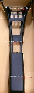 OEM-260Z-280Z-Center-Console-With-Slot-for-Choke-Lever