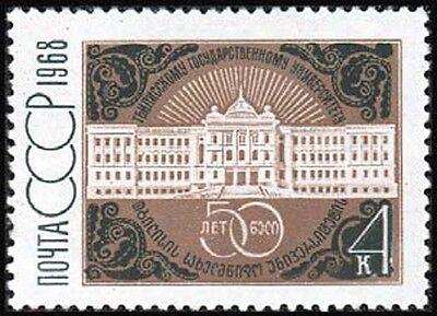 Russia 1968 Sc3499 Mi3524 0.4 MiEu 1v mnh Tbilisi State University, Georgia