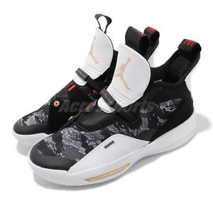 c16ebb11dcd Nike Air Jordan XXXIII PF 33 Black Camo Gold Mens Basketball Shoes ...