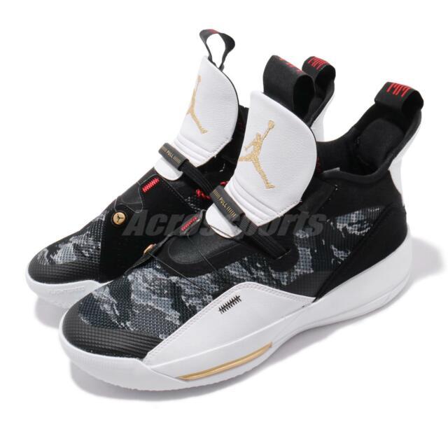 Shoes Gold Nike Air Mens Basketball 33 Jordan Pf Camo Bv5072 016 Xxxiii Black WED2IYeHb9
