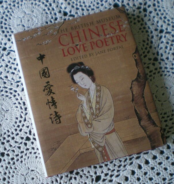 Chinese Love Poetry edited by Jane Portal 0714124133 englisch
