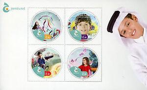 Qatar 2013 MNH JEEMTV.net 4v M/S Children's TV JEEMTV Stamps