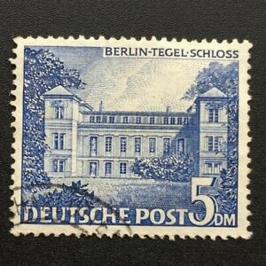 Timbre-BERLIN-Yvert-et-Tellier-n-46-Obl-Lot-E-Cyn37-Stamp