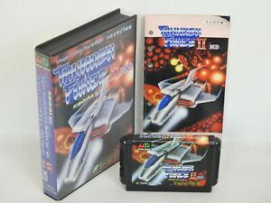 Mega-Drive-THUNDER-FORCE-II-2-Ref-1553-Sega-Japan-md