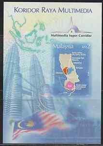 316Mi-MALAYSIA-2004-MALAYSIA-MULTIMEDIA-SUPER-CORRIDOR-IMPERFORATED-MS-MNH