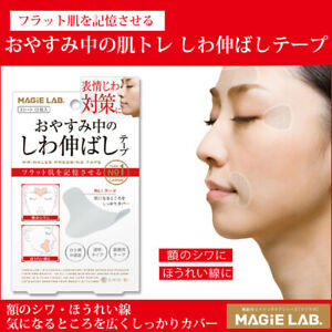 Magie Lab Facial Wrinkle Reduction Tape Clear Invisible Patch Large 12 Pcs Ebay