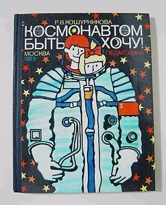Book Space Russian Spaceship Soviet Shuttle Children kid's dog rocket