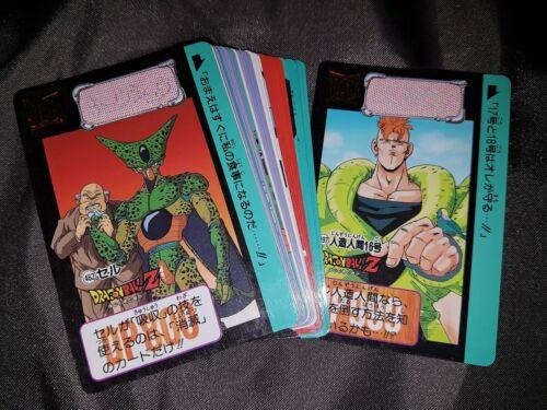 Carte Dragon Ball Z DBZ Carddass Hondan Part 12 #Reg Set 1992 MADE IN JAPAN