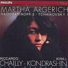 Rachmaninoff 3; Tchaikovsky 1 (CD, Jul-1995, Philips)