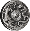 Tuvalu-2021-Dragon-amp-Tiger-Bagua-2-Oz-Pure-Silver-High-Relief-Antiqued-Piedfort thumbnail 5