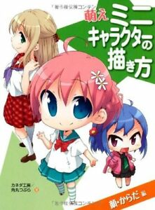 How-to-Draw-Character-Manga-Art-Book-drawing-Moe-anime-NEW-JL034