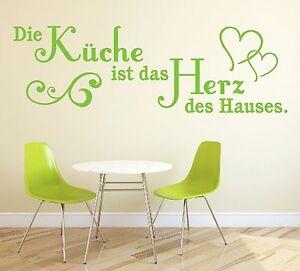 Details zu g562 Spruch Wandtattoo - Die Küche ist das Herz Hauses Aufkleber  Zitat Sprüche