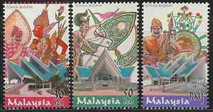 241-MALAYSIA-1999-OPENING-OF-NATIONAL-THEATRE-SET-FRESH-MNH