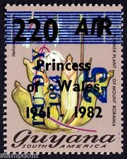 GUYANA 1982 220c o/p AIR PRINCESS OF WALES 1961-1982 1 of 3v set MNH  @S4047