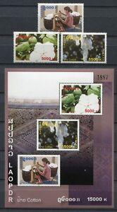 Laos-Lao-2008-Baumwolle-Pflanzen-Plants-Cotton-2066-2068-Block-206-MNH