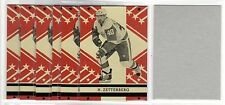 1X HENRIK ZETTERBERG 2011 12 O Pee Chee Retro BOX BOTTOM MINT Lots Available OPC