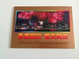 1997 Hong Kong $50 Souvenir Issue in folder. MNH