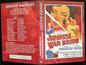 JAPANESE-WAR-BRIDE-DVD-1952-Shirley-Yamaguchi-Don-Taylor-Cameron-Mitchell